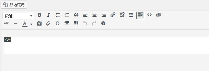 如何新增文章